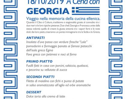 18/10/19 A Cena con Georgia